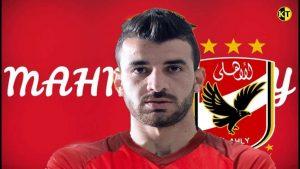 إصابة محمود متولى لاعب النادي الأهلي
