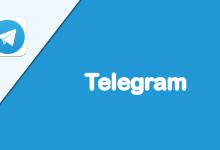 تيليجرام
