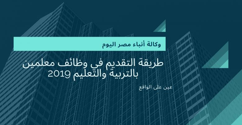وكالة انباء مصر اليوم