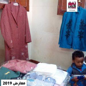 جمعية تفرق كتير ، وكالة أنباء مصر اليوم