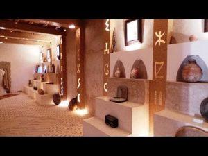 المتحف الأمازيغى