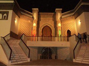 مسجد محمد الخامس