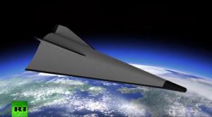 صواريخ أفانغارد