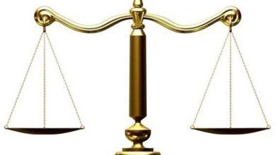 السلطة القضائية