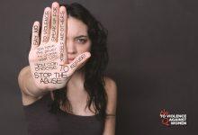 العنف ضد المرأة في مصر