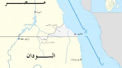 السيسي زيارة رسمية الي السودان