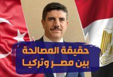نفى ياسين أقطاي، مستشار الرئيس التركي، رجب طيب أردوغان،