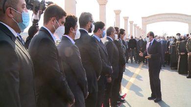 السيد الرئيس يتقدم الجنازة العسكرية للدكتور كمال الجنزوري رئيس الوزراء السابق ويقدم واجب العزاء الي اسرة الفقيد.