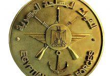 القوات المسلحة تهنئ رئيس الجمهورية بمناسبة حلول شهر رمضان المعظم للعام الهجرى 1442هـ