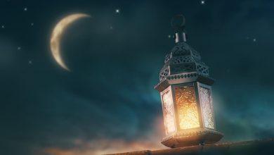 رمضان 2021 رؤية الهلال