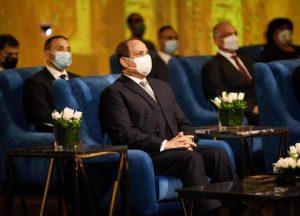 افتتاح السيد الرئيس عبد الفتاح السيسي متحف الحضارة بالفسطاط، وليستقبل المتحف الموكب الذهبى لملوك وملكات مصر القديمة