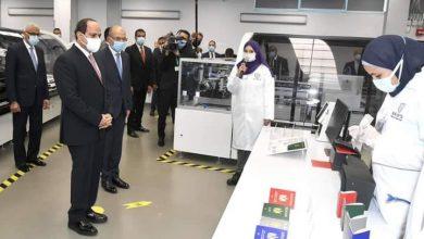 """.بالصور """"السيد الرئيس عبد الفتاح السيسي يفتتح """"مجمع الإصدارات المؤمنة"""