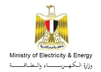 بيان صادر عن وزارة الكهرباء والطاقة المتجددة
