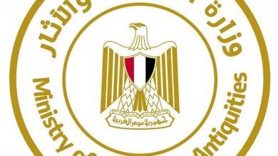 استقبل متحف شرم الشيخ بمحافظة جنوب سيناء وفدًا من المدونين السياحيين، والذين تستضيفهم المحافظة من ١٦ دولة