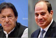 اتصالاً هاتفياً من رئيس الوزراء الباكستاني عمران خان أعرب عن تقدير باكستان الكبير للجهود المصرية في وقف إطلاق النار في الأراضي الفلسطينية