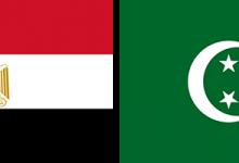 معلومات أساسية عن مصر