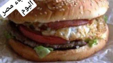 طريقه طهى Bulger with the lot