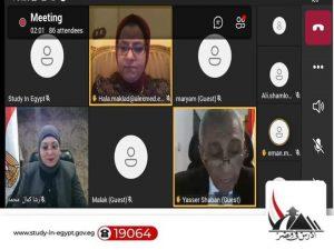 """وزير التعليم العالي يتلقى تقريرًا حول ندوة التعريف بمبادرة """"ادرس في مصر"""" في البحرين"""