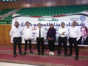 بطولة شهداء سيناء بمنطقة أسيوط للووشو كونغ فو
