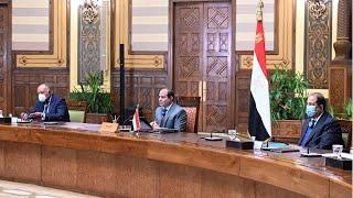 السيد الرئيس يشارك عبر الفيديو كونفرانس في المؤتمر الدولي الثالث لدعم الشعب اللبناني