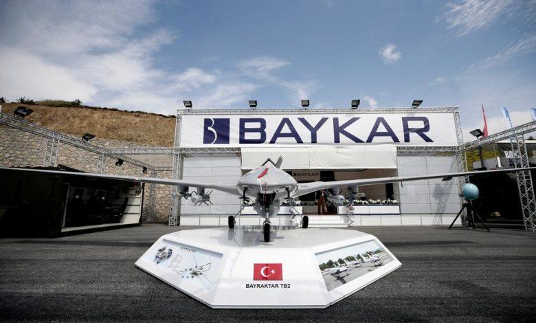 الإمارات العربية المتحدة: جهاز أبوظبي للاستثمار يجري محادثات مع بايكار التركي